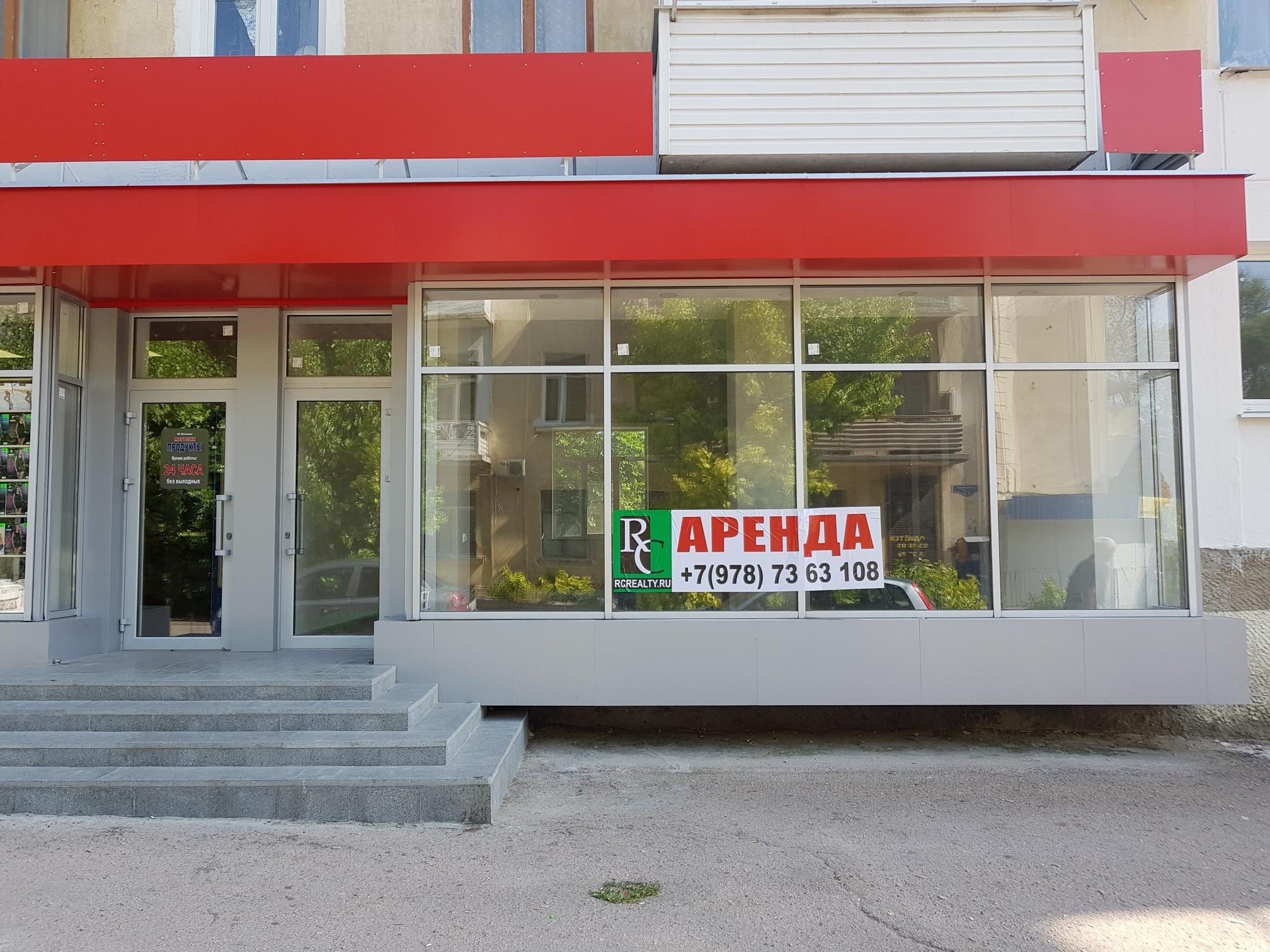Аренда В Центре Москвы Под Магазин